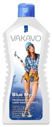 VAKAVO 600g BLUE TEKUT.PASTA VPPVM006099