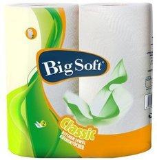 K.UTERKY BIG SOFT CLASSIC 2ks 701001